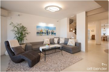 הדירה של אורית בנדר